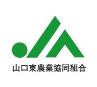山口東農業協同組合